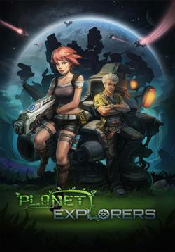planet_explorers